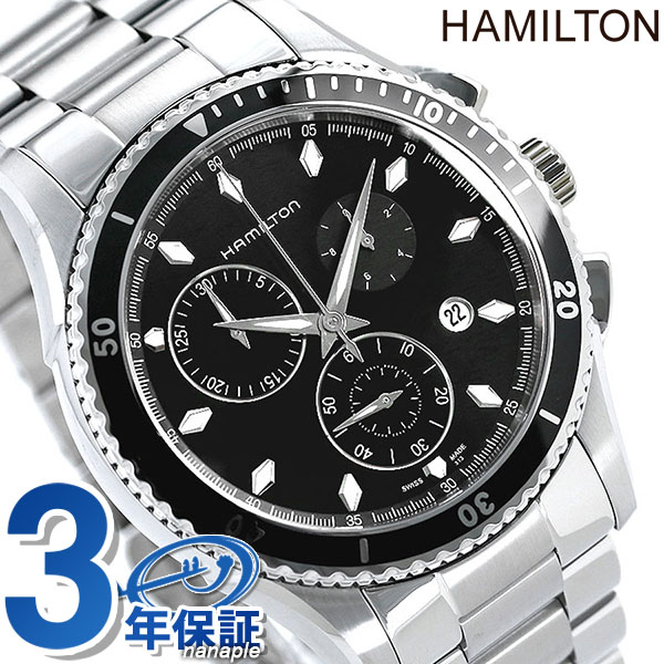 10日なら!店内ポイント最大45倍! ハミルトン ジャズマスター 腕時計 HAMILTON H37512131 シービュー 時計【あす楽対応】