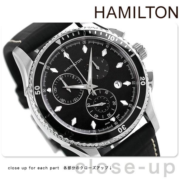 HAMILTON Hamilton JAZZMASTER SEAVIEW CHRONO Seaview Chrono mens watch black calf H37512731