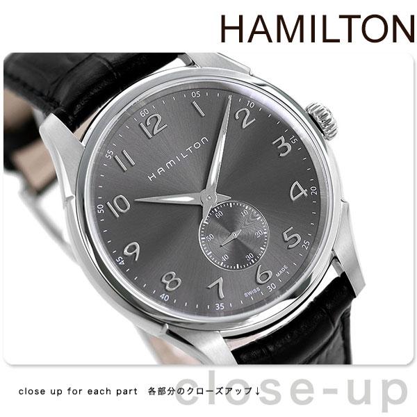 HAMILTON Hamilton Jazzmaster Thinline jazzmaster Petite seconde men's watch grey calf H38411783