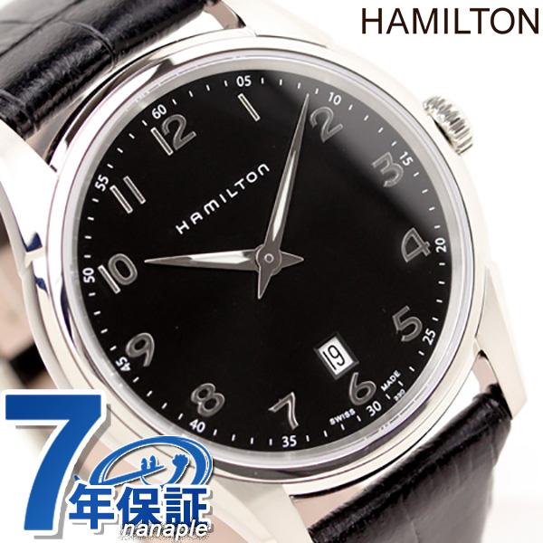 HAMILTON Hamilton Jazzmaster Thinline jazzmaster Thinline mens watch calf black H38511733