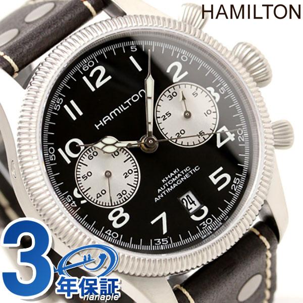 ハミルトン カーキ 腕時計 HAMILTON H60416533 コンサベーション 時計