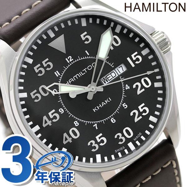 9d4fab910 nanaple: HAMILTON Hamilton KHAKI PILOT 42 mm khaki pilot mens watch black  calf H64611535 | Rakuten Global Market