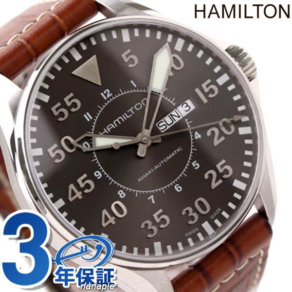 Hamilton self-winding watch khaki pilot automatic men H64715885 HAMILTON watch KHAKI PILOT AUTO automatic gray brown calf