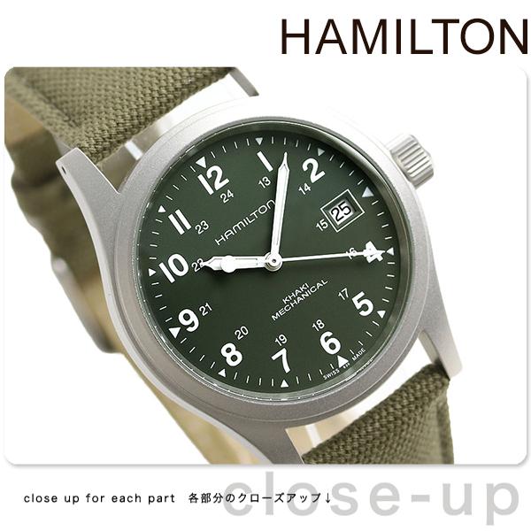 ハミルトン カーキ フィールド 腕時計 HAMILTON H69419363 メカ オフィサー 時計【あす楽対応】