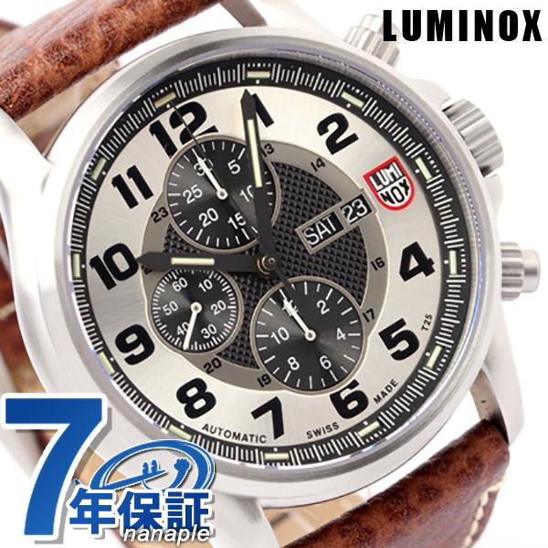 ルミノックス 腕時計 LUMINOX フィールド スポーツ オートマチック クロノ レザーベルト 1869 ブラック×シルバー 時計【あす楽対応】