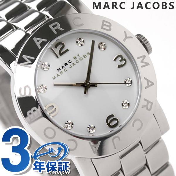 MARC BY MARC JACOBS mark by mark Jacobs Boys size clock Amy white MBM3054