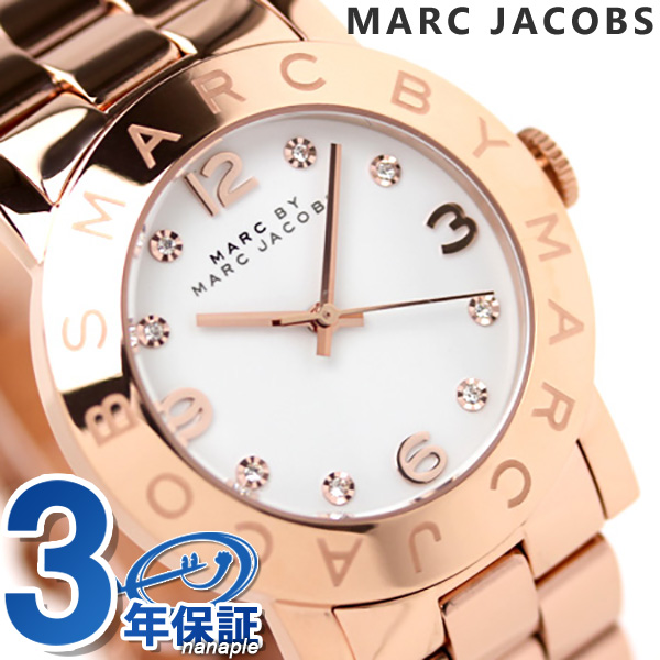 Mark by mark Jacobs MARC by MARC JACOBS Lady's clock Amy white X pink gold MBM3077
