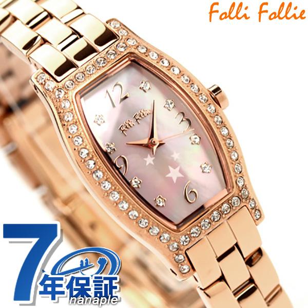 Folli Follie フォリフォリ 腕時計 レディース ジルコニア ホワイトシェル×ピンクゴールド WF8B026BZP 時計