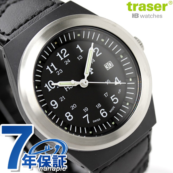 traser トレーサー H3 タイプ3 ミルスペック ブラック P5900.506.33.11 腕時計 時計