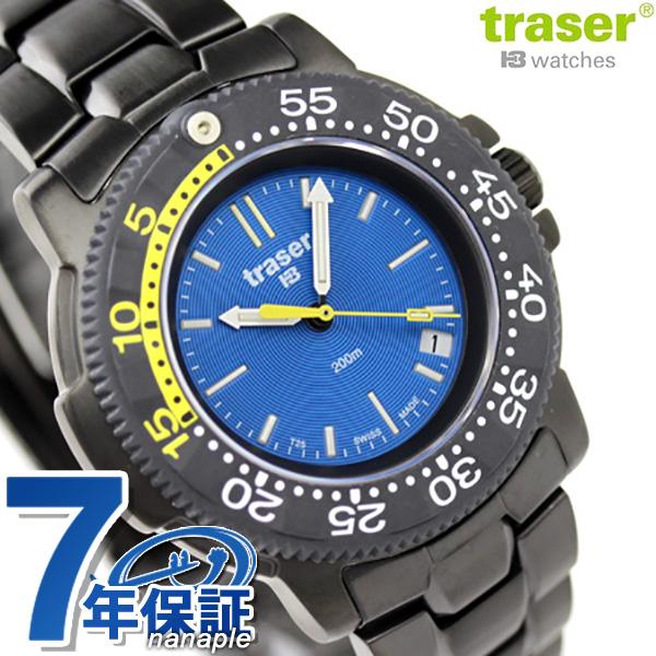 traser トレーサー H3 ダイバーズ ウォッチ ノーティック ブルー メタルベルト P6504.33C.6E.03 腕時計 時計