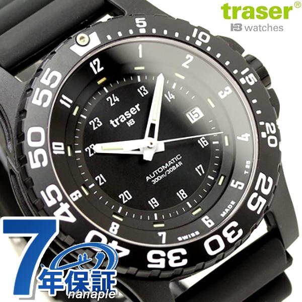 店内ポイント最大43倍!16日1時59分まで! traser トレーサー H3 MIL-G Automatic Pro オートマチック ブラック×ホワイト P6600.9A8.13.01 腕時計 時計