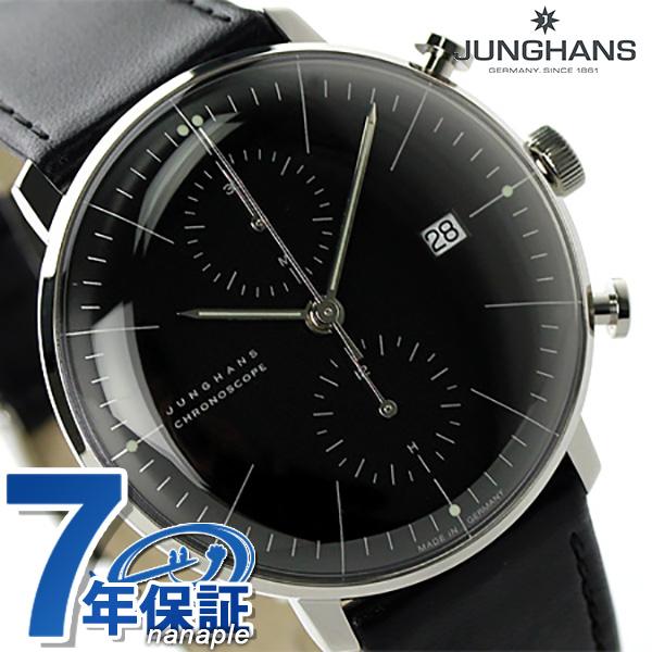 マックス・ビル バイ ユンハンス クロノスコープ 自動巻き 腕時計 ドイツ製 ブラック 027 4601 00 時計
