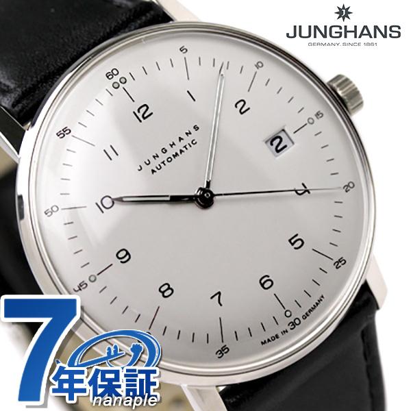 最大·birubaiyunhansuotomatikku自動卷手錶德國製造027 4700 00