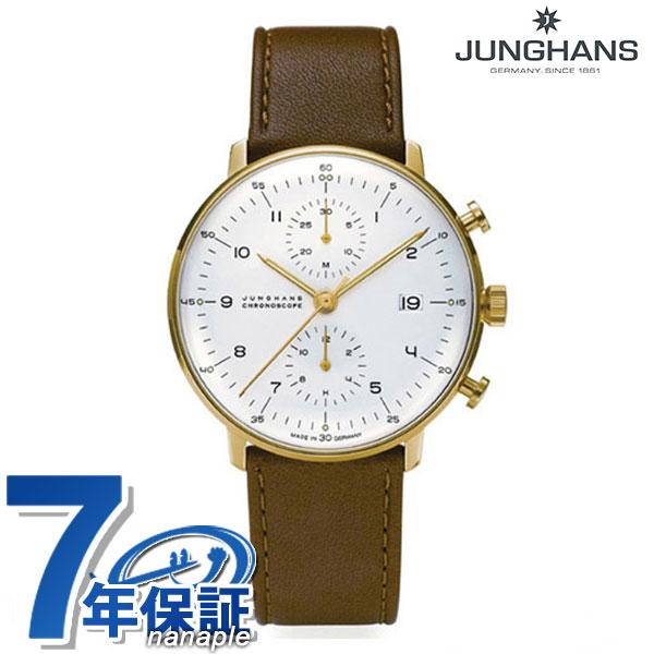 マックス・ビル バイ ユンハンス クロノスコープ 自動巻き 腕時計 ドイツ製 ブラウンレザー 027 7800 00 時計