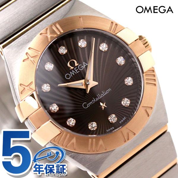 OMEGA オメガ レディース 腕時計 コンステレーション ブラッシュ ローマ数字 ダイヤモンド ブラック ピンクゴールドコンビ 123.20.24.60.63.001 新品 時計