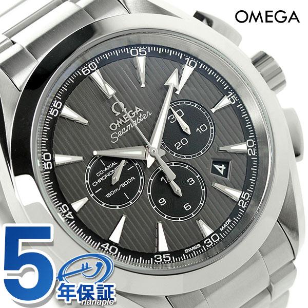 オメガ シーマスター アクアテラ 150M 自動巻き メンズ 231.10.44.50.06.001 OMEGA 腕時計 グレー 新品 時計【あす楽対応】