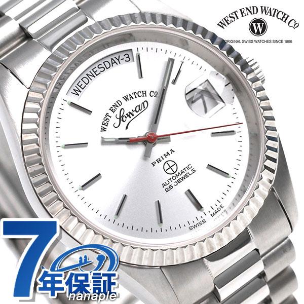 【10日はさらに+4倍で店内ポイント最大53倍】 WEST END ウエストエンド 腕時計 ミリタリー 自動巻き WE.CL.37.SL.SS.B ザ クラシックス 時計