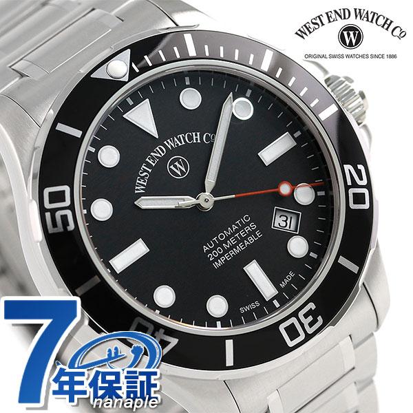 WEST END ウエストエンド 腕時計 ダイバーズ 自動巻き WE.IMP.42.BK.B インパーミアブル 時計【あす楽対応】
