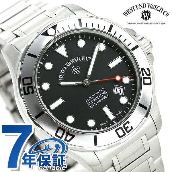 WEST END ウエストエンド インパーミアブル 42mm ダイバーズウォッチ スイス製 自動巻き メンズ 腕時計 WE.IMP.42.SV.B ブラック【あす楽対応】