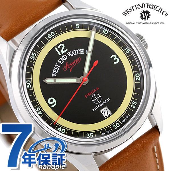 WEST END ウエストエンド 腕時計 ミリタリー 自動巻き WE.PR.38.2T.L ヴィンテージシリーズ 時計【あす楽対応】