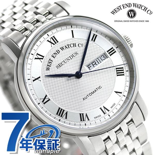 WEST END ウエストエンド セカンダス 40mm スイス製 自動巻き メンズ 腕時計 WE.SCD.40.SV.SS.B シルバー【あす楽対応】