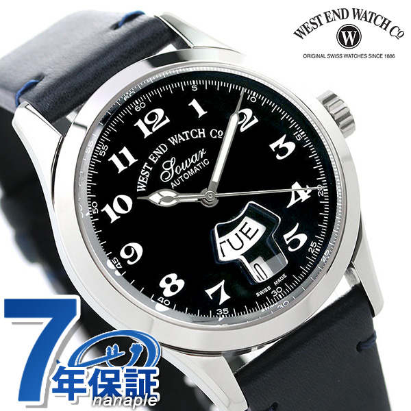 WEST END ウエストエンド 腕時計 ミリタリー 自動巻き WE.SI1.38.BK.CA L シルクロード 1 ブラック 時計