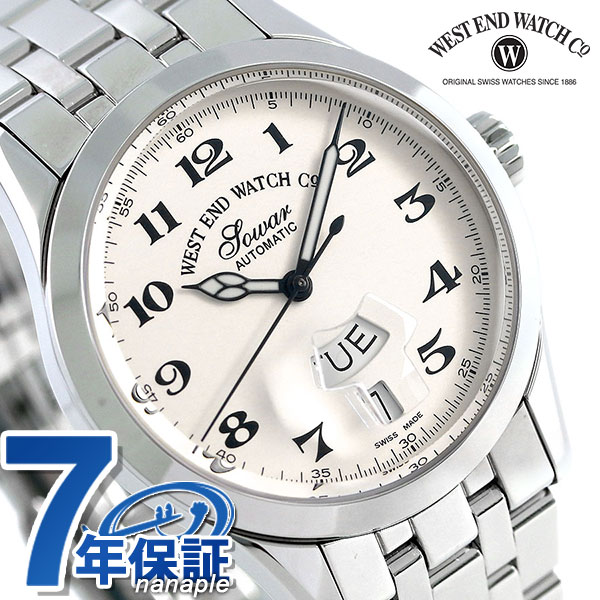 WEST END ウエストエンド 腕時計 ミリタリー 自動巻き WE.SI1.38.WH.B シルクロード1 時計