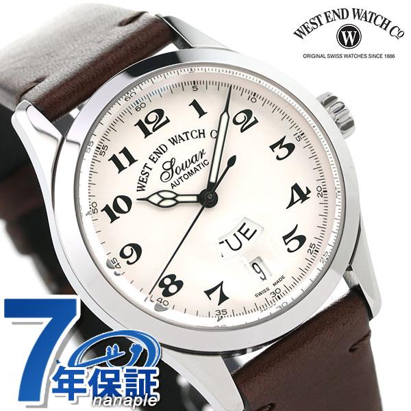 WEST END ウエストエンド 腕時計 ミリタリー 自動巻き WE.SI1.38.WH.CA L シルクロード 1 ホワイト×ブラウン 時計