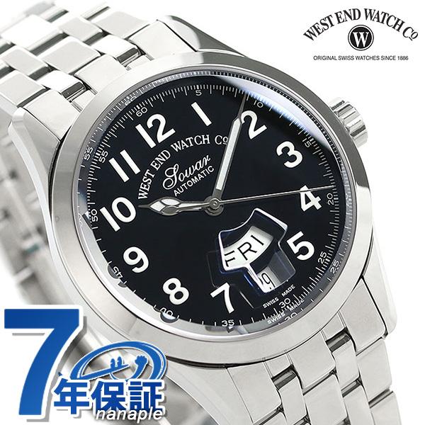 WEST END ウエストエンド シルクロード 1 38mm スイス製 自動巻き メンズ 腕時計 WE.SL1.38.BK.PA.B ブラック パイロットアラビア【あす楽対応】