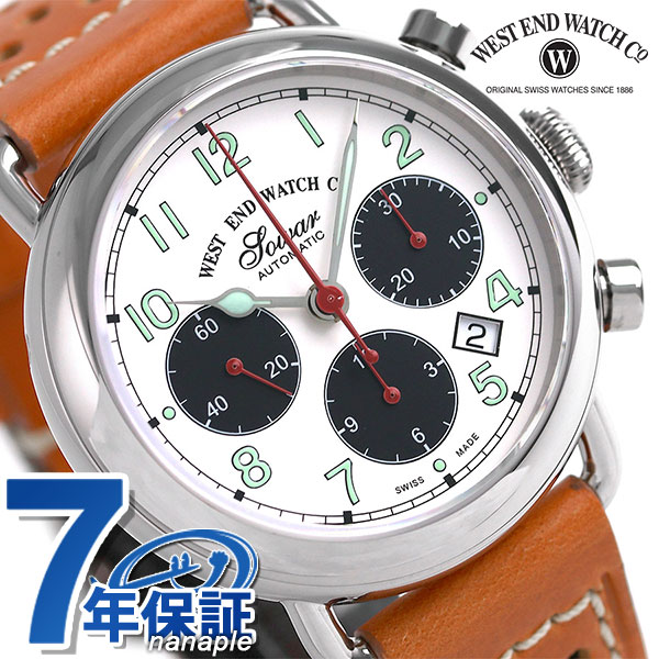 WEST END ウエストエンド 腕時計 ミリタリー 自動巻き WE.SM.42.WH.L ソワール モノクロームグラフ 時計【あす楽対応】