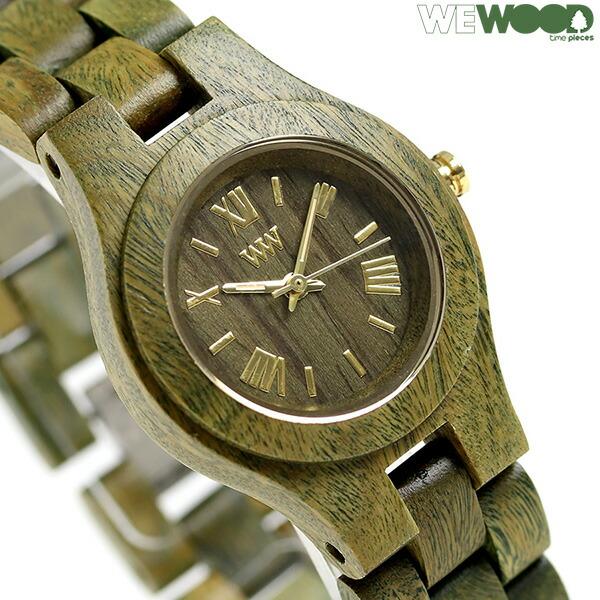 ウィーウッド クリス アーミー 木製 腕時計 9818033 WEWOOD ブラウン 時計【あす楽対応】
