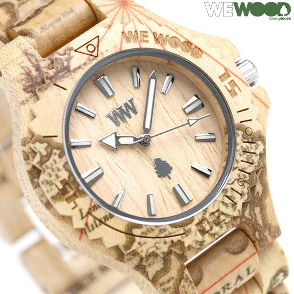 ウィーウッド デイト マゼラン 木製 腕時計 9818096 WEWOOD ベージュ 時計