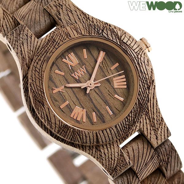 ウィーウッド クリス ウェーブ ナット ラフ 木製 腕時計 9818106 WEWOOD 時計