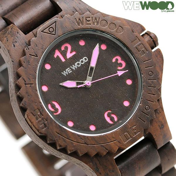 ウィーウッド ケール 木製 腕時計 9818108 WEWOOD ブラウン 時計