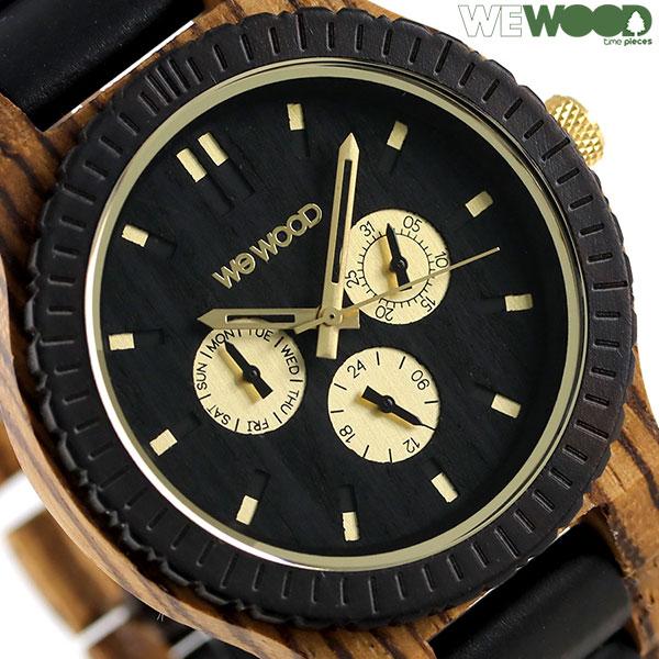 店内ポイント最大43倍!16日1時59分まで! ウィーウッド カッパ ゼブラノ チョコ 木製 腕時計 9818110 WEWOOD 時計
