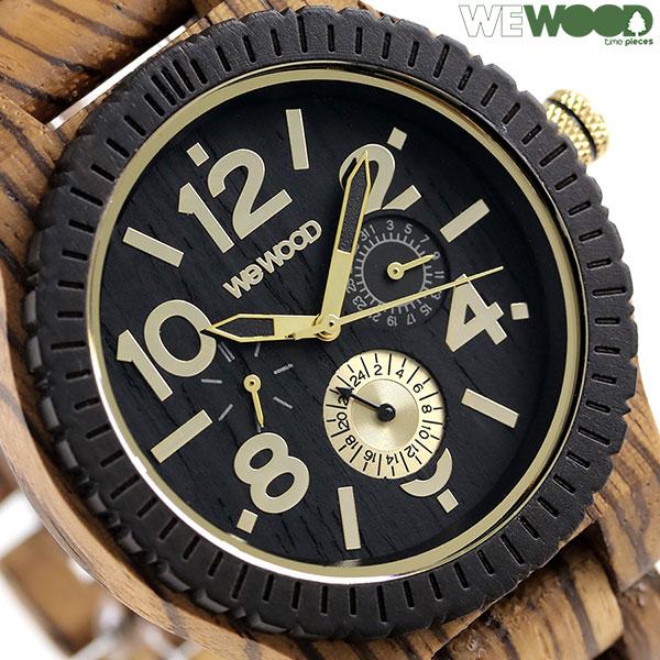ウィーウッド カード ゼブラノ クオーツ 木製 腕時計 9818122 WEWOOD 時計