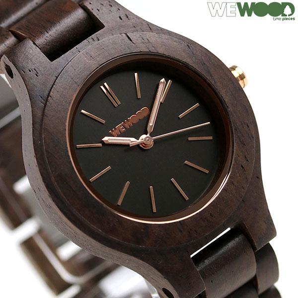 ウィーウッド アンテア 木製 腕時計 9818128 WEWOOD ブラウン 時計