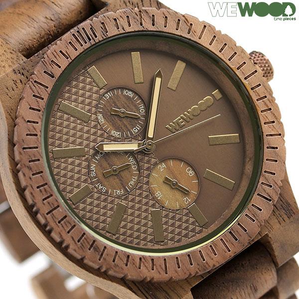 ウィーウッド コス ナット ブロンズ 木製 腕時計 9818135 WEWOOD ブラウン 時計