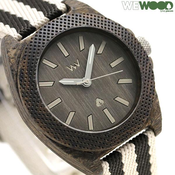 ウィーウッド フェニックス 38 木製 腕時計 9818138 WE WOOD ブラウン×ベージュ 時計