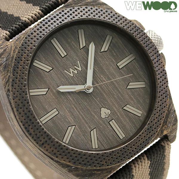ウィーウッド フェニックス 46 木製 腕時計 9818139 WE WOOD ブラウン×ブラック 時計, ワインセラー エスカルゴ:8f13ca74 --- kiora.jp