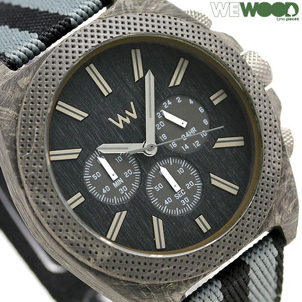 ウィーウッド フェニックス クロノ 木製 腕時計 9818141 WE WOOD ブラック×グレー 時計