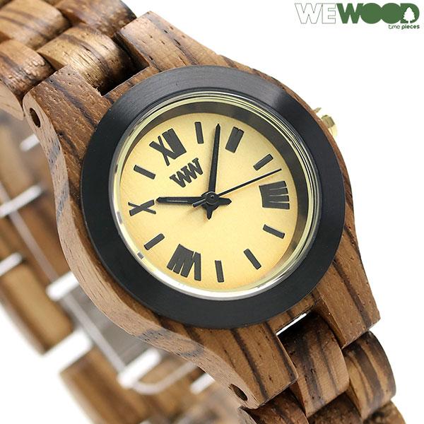 ウィーウッド クリス 木製 腕時計 9818145 WE WOOD ゴールド×ブラウン 時計【あす楽対応】