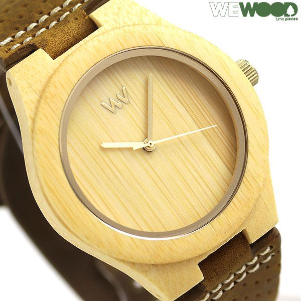 ウィーウッド デリア バンブー 39mm 木製 レディース 腕時計 9818156 WEWOOD 時計