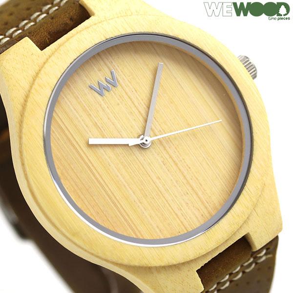 ウィーウッド デリウム バンブー 45mm 木製 メンズ 腕時計 9818157 WEWOOD 時計
