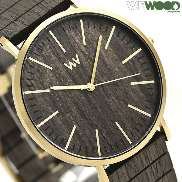ウィーウッド ホライゾン ゴールド エボニー 木製 腕時計 9818167 WEWOOD 時計