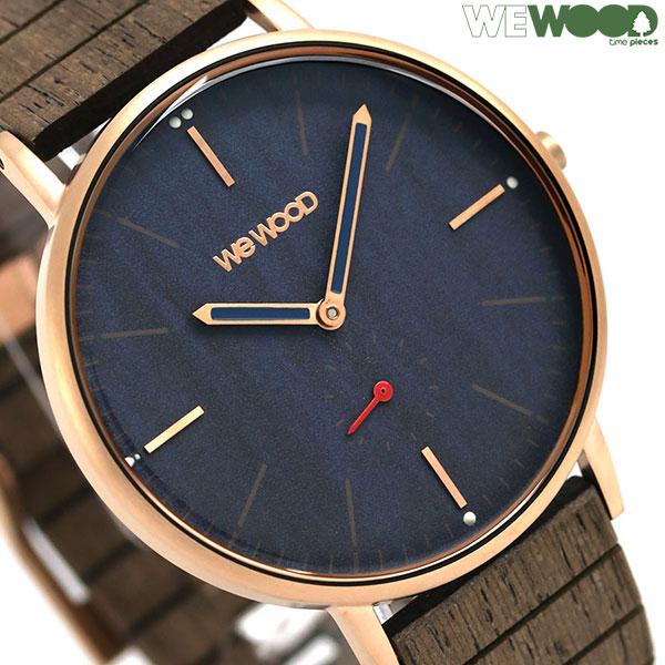 ウィーウッド アルバコア ローズ ゴールド ブルー 木製 腕時計 9818168 WEWOOD 時計【あす楽対応】