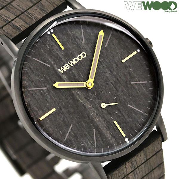 ウィーウッド アルバコア ガン ブラック オーク 木製 腕時計 9818169 WEWOOD 時計