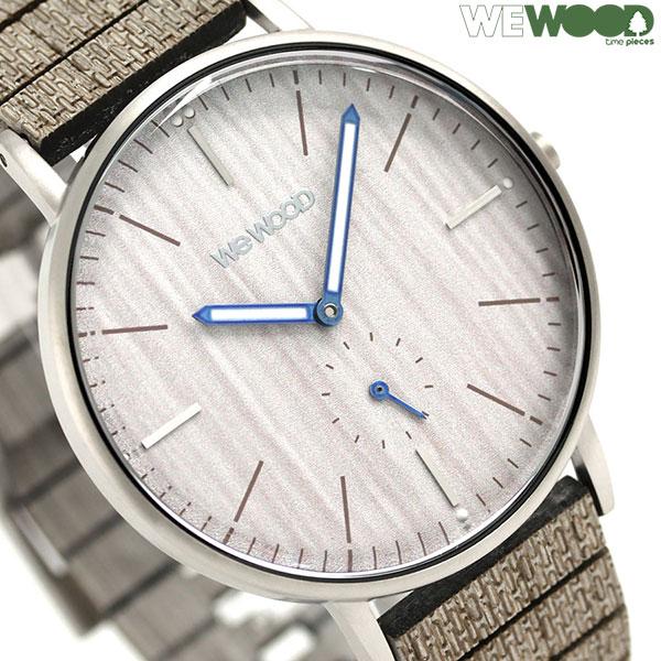 ウィーウッド アルバコア シルバー WT ピアー 木製 腕時計 9818170 WEWOOD 時計