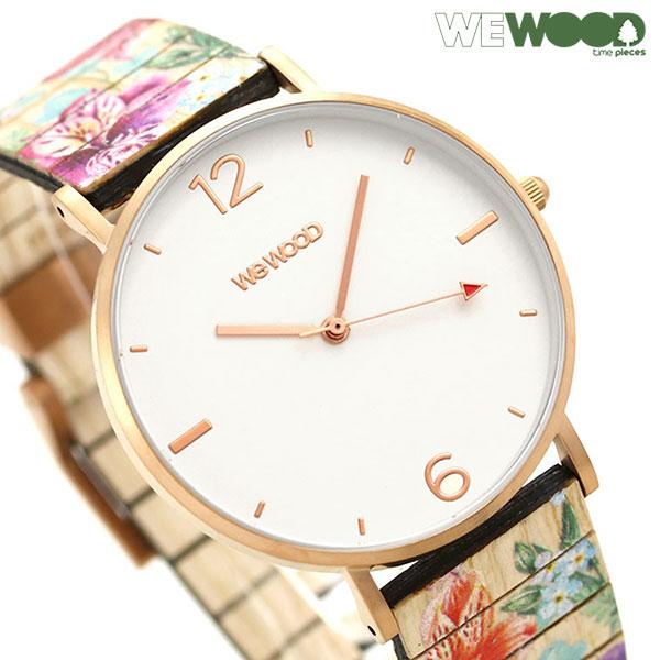 ウィーウッド WEWOOD 木製 レディース 腕時計 花柄 9818196 オーロラ ベージュ 時計
