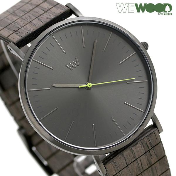 ウィーウッド ホライゾン 木製 メンズ レディース 腕時計 9818201 WEWOOD ガンメタル×ブラック【あす楽対応】